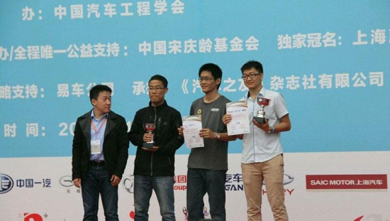 2015中国大学生电动方程式大赛-东南大学纯电动方程式车队