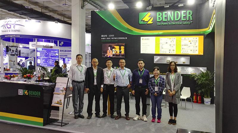 满载而归 – 第十七届中国国际电力电工展